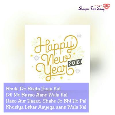 Happy New Year Shayari, Beet Gya Wo Saal