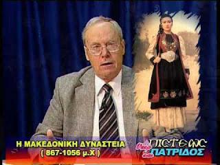 Παναγία Αρβανίτισσα της Χίου - Ιστορικό (Βίντεο)