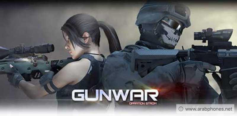 تحميل لعبة gun wars مهكرة من ميديا فاير