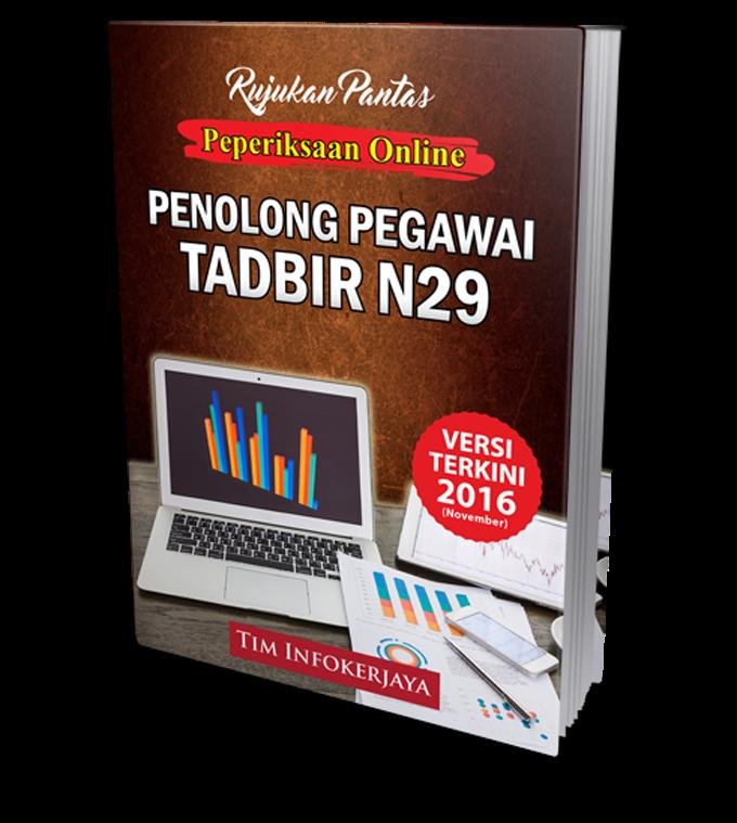 Rujukan Exam Online dan Contoh Soalan Penolong Pegawai Tadbir N29