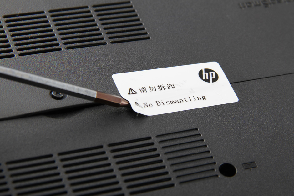 hp pavilion dv7 disassembly manual