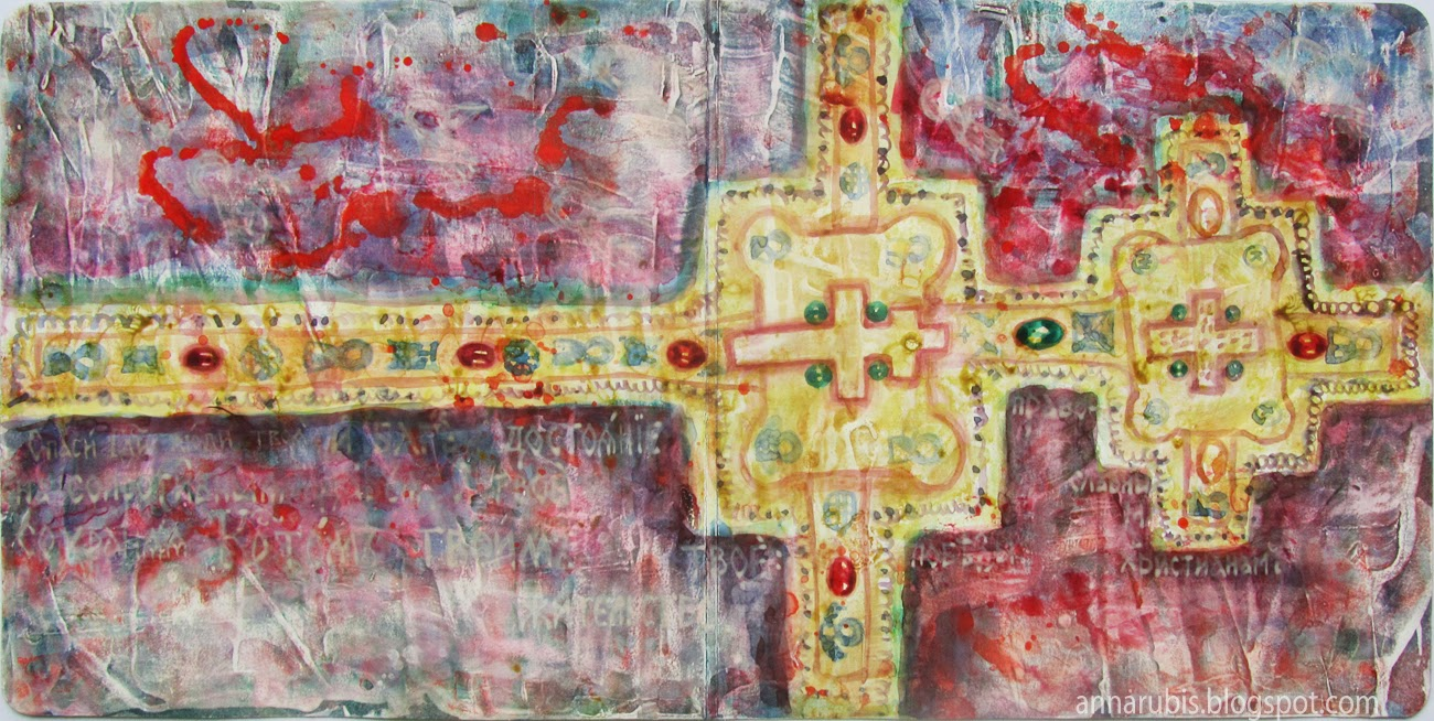 Крест Евфросиньи