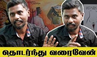 I have life threat – Artist Muhilan | IBC Tamil Tv