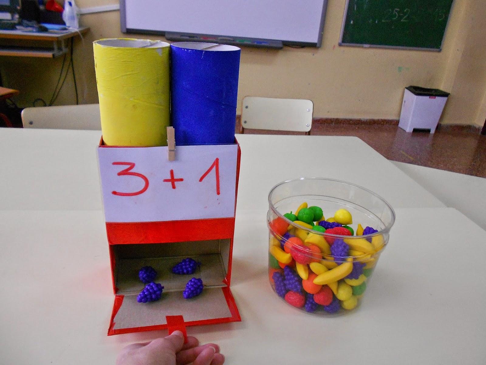 La m quina de sumar for Aprendiendo y jugando jardin infantil