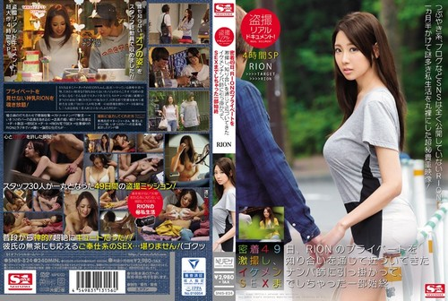 SNIS-824-Peeping-Real-Document-of-Rion