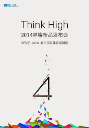 Smartphone 5 Inci Ini Akan diumumkan 2 September