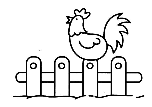 Dibujos Gallos Para Colorear: Dibujos Para Colorear: GALLO