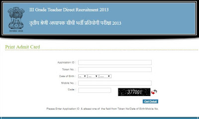 image : Panchayati Raj 3rd Grade Teacher 2013 Admit Card 2017 @ TeachMatters