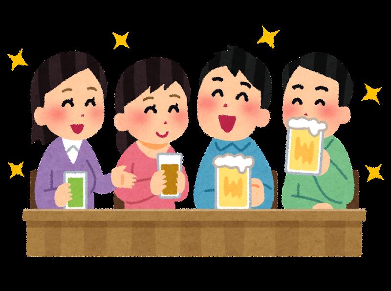 「いらすとや 飲み会」の画像検索結果