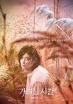 Khu Rừng Bí Ẩn - Vanishing Time: A Boy Who Returned