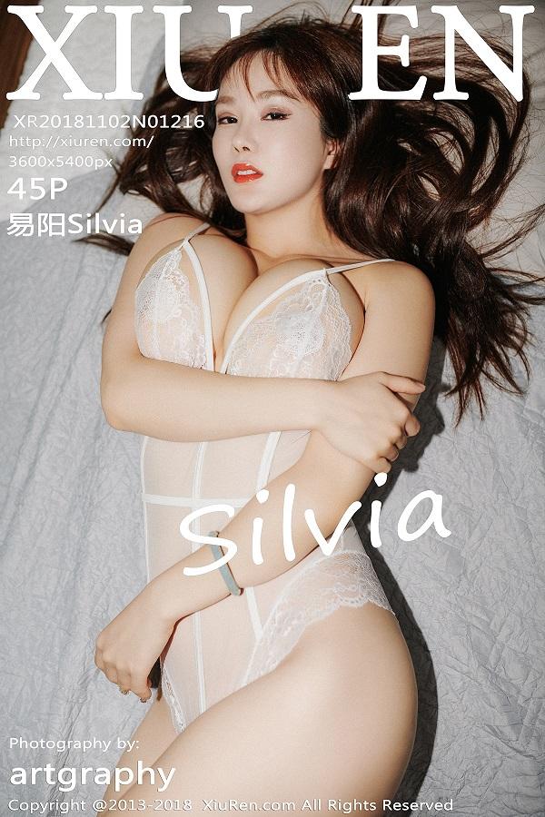 [XIUREN秀人网] 2018.11.02 No.1216 易阳Silvia [45P203MB]
