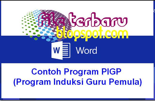 Contoh Program Pigp Program Induksi Guru Pemula Format Word Download Gratis Dan Lengkap File