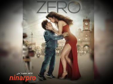 zero (2018) - ninarpro