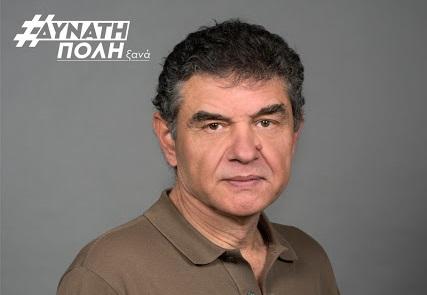 """Δημήτρης Σκούφης: Θέλουμε να κάνουμε πάλι """"Δυνατή Πόλη Ξανά"""" το Άργος"""