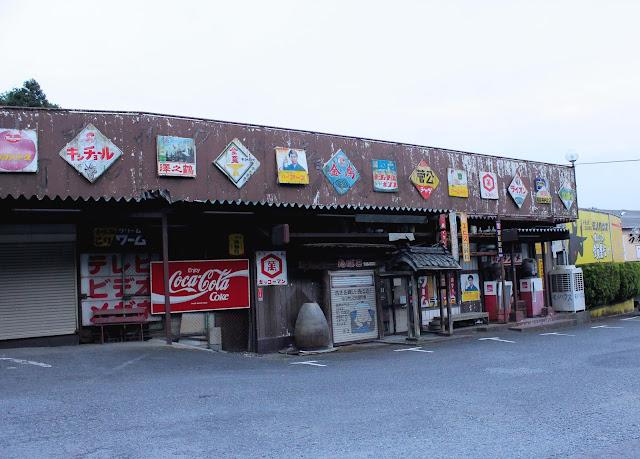 山口県の周南市にあるラッキーセブンがカオスすぎた…【y】