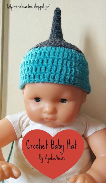 かぎ針編みのどんぐり帽子の編み方