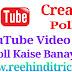 Youtube Me Poll Create Kaise Kare