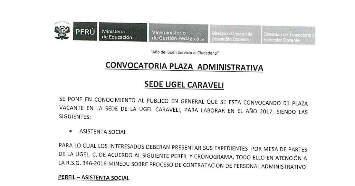 Convocatoria plaza administrativa asistenta social sede for Convocatoria de plazas docentes 2017