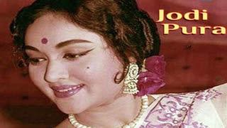 Jodi Pura (1983) Tamil Movie