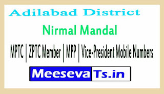 Nirmal Mandal MPTC | ZPTC Member | MPP | Vice-President Mobile Numbers Adilabad District in Telangana State