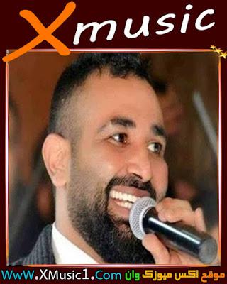 اغنية انا حد تاني لـ احمد سعد  - نسخة اصلية 2017