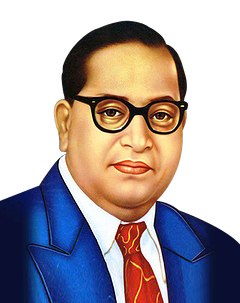 Dr Bhimrao Ambedkar Jayanti SMS In Hindi - Whatsapp SMS