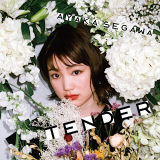 Download [Album] Ayaka Segawa – Tender [MP3/320K/ZIP]