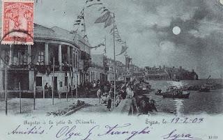 γκραβουρα 1904