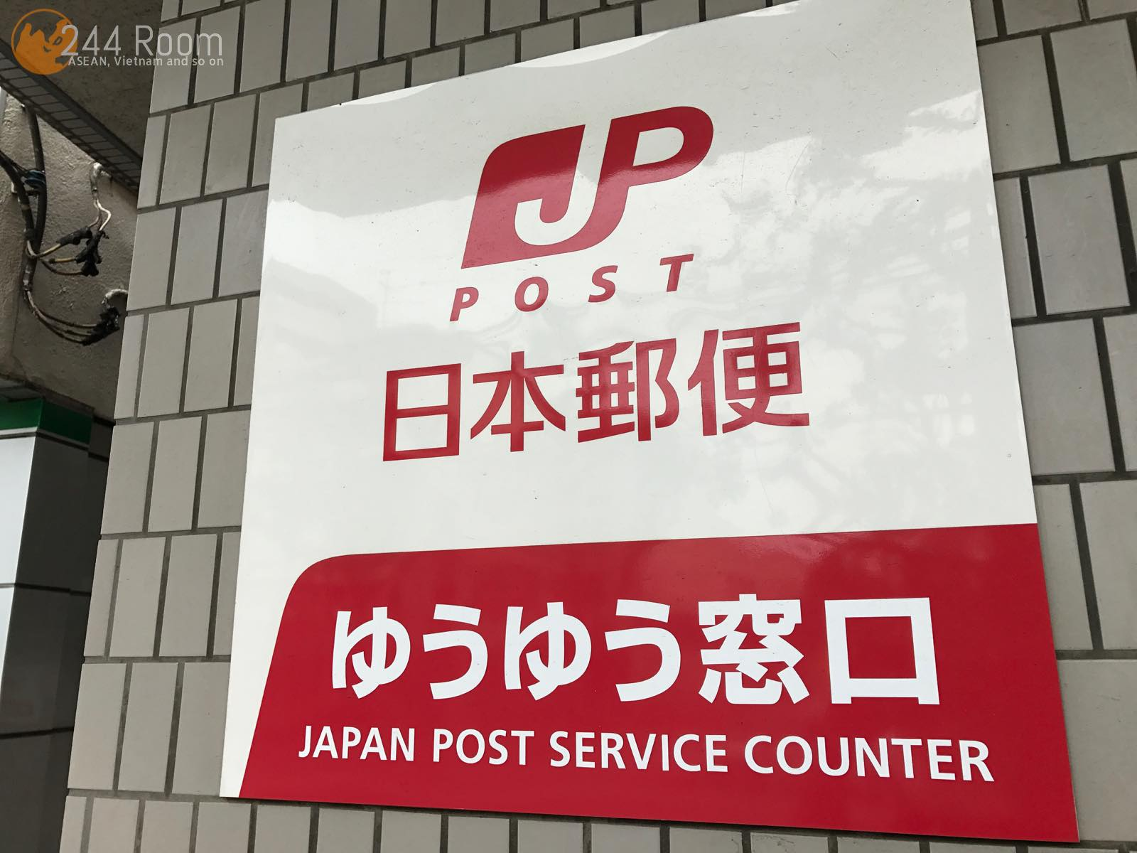 ゆうゆう窓口 JP Post Service Counter
