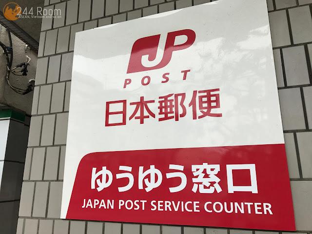 ゆうゆう窓口 JP Post Service Counter