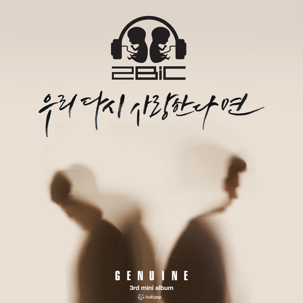 [EP] 2BiC – Genuine