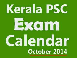 Kerala_PSC