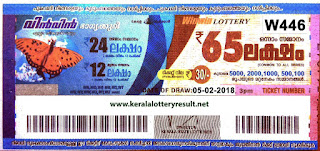 KERALA LOTTERY, kl result yesterday,lottery results, lotteries results, keralalotteries, kerala lottery, keralalotteryresult, kerala lottery result,   kerala lottery result live, kerala lottery results, kerala lottery today, kerala lottery result today, kerala lottery results today, today kerala lottery   result, kerala lottery result 05-02-2018, Win win lottery results, kerala lottery result today Win win, Win win lottery result, kerala lottery result   Win win today, kerala lottery Win win today result, Win win kerala lottery result, WIN WIN LOTTERY W 446 RESULTS 05-02-2018, WIN WIN   LOTTERY W 446, live WIN WIN LOTTERY W-446, Win win lottery, kerala lottery today result Win win, WIN WIN LOTTERY W-446, today   Win win lottery result, Win win lottery today result, Win win lottery results today, today kerala lottery result Win win, kerala lottery results today   Win win, Win win lottery today, today lottery result Win win, Win win lottery result today, kerala lottery result live, kerala lottery bumper result,   kerala lottery result yesterday, kerala lottery result today, kerala online lottery results, kerala lottery draw, kerala lottery results, kerala state   lottery today, kerala lottare, keralalotteries com kerala lottery result, lottery today, kerala lottery today draw result, kerala lottery online   purchase, kerala lottery online buy, buy kerala lottery online