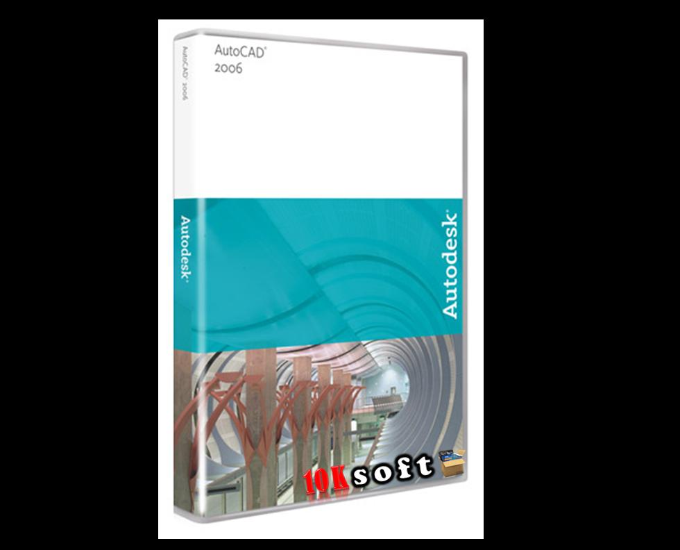 AutoCAD 2006 Setup File