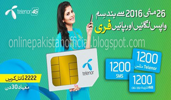 Latest Telenor SIM Lagao EID Offer  2016