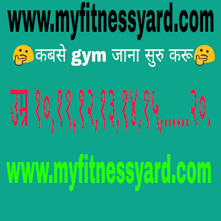 Gym. / All about gym in हिंदी  & বাংলা. / Gym fitness.