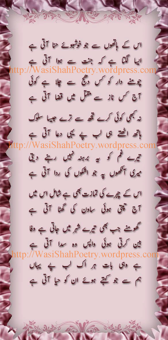 English Sad Full Poetry