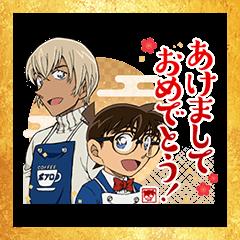 Detective Conan Omikuji Stickers