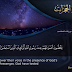 سورة الحجرات مشاري راشد العفاسي Meshary Rashid Al-affacy - Houjourat