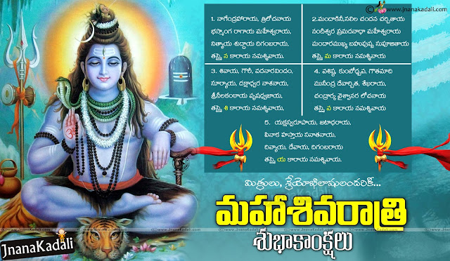 Shiva Panchakshara Stotram – Audio, Lyrics and Meaning,Shiva Panchakshara Stotram (Lyrics & Meaning) HD - YouTube,Shiva Panchakshara Stotram: Nagendra Haraye - in sanskrit with meaning,Shiva Panchakshara Stotram Lyrics | Hindu Devotional Blog,shiva panchakshara stotram mp3,shiva panchakshara stotram in telugu,shiva panchakshari mantra mp3 download,shiva panchakshara stotram lyrics in tamil,shiva panchakshara stotram by sp balasubrahmanyam,shiva panchakshari mantra benefits,shiva panchakshara stotram ms subbulakshmi,shiva panchakshara stotram youtube