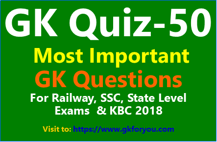 general-knowledge-quiz-hindi