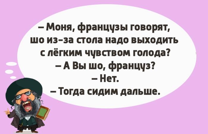 10 Смешных Одесских Анекдотов