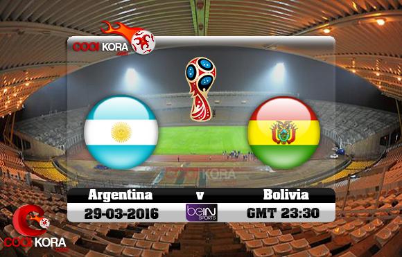 مشاهدة مباراة الأرجنتين وبوليفيا اليوم 29-3-2016 تصفيات كأس العالم