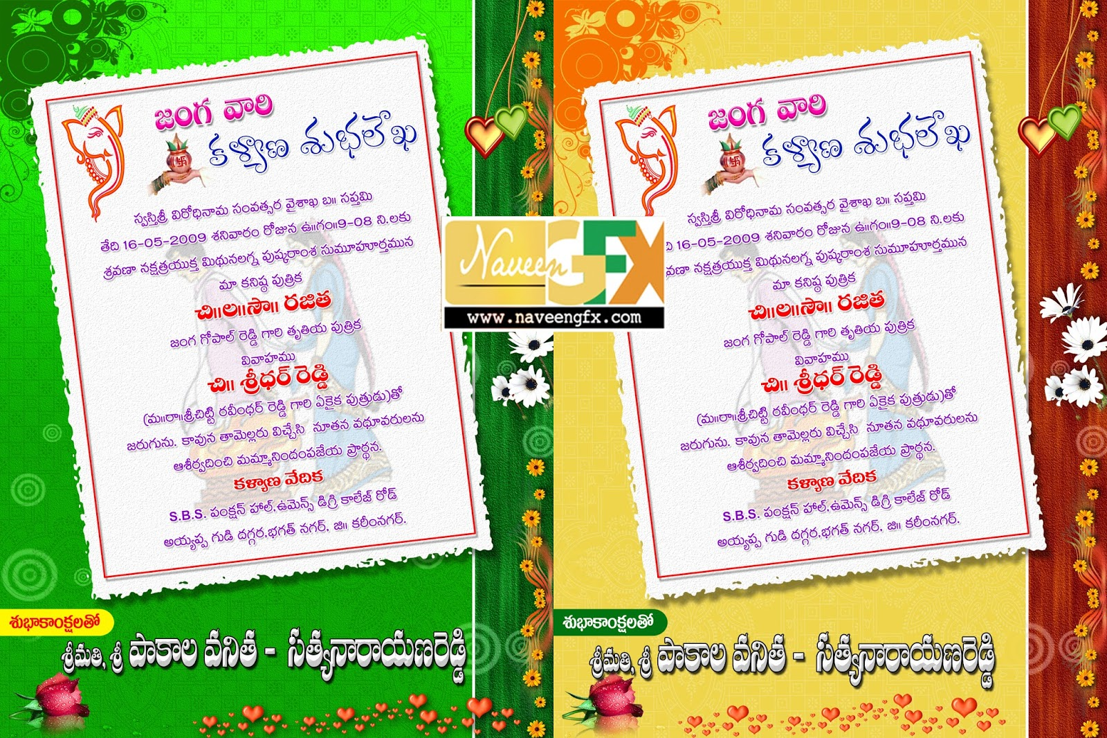 Free Indian Wedding Invitation Templates Photoshop Matik for – Marriage Invitation Card Designs Indian