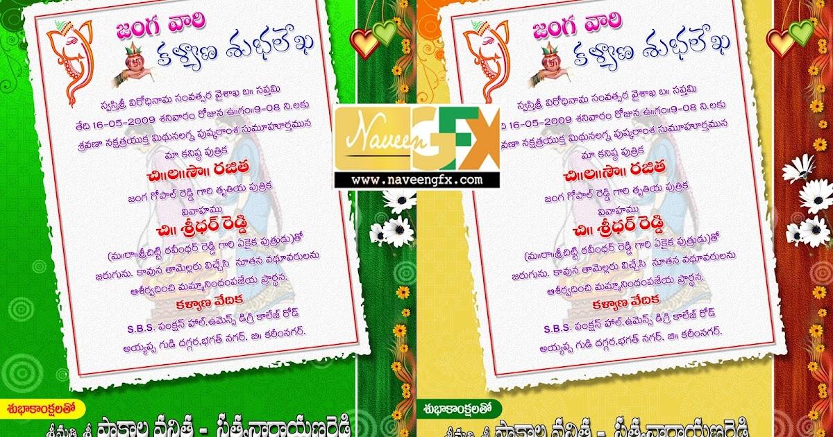 Hindu Wedding Flex Browse Info On Flex