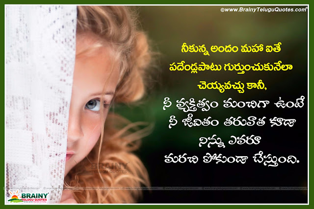 Here is Telugu Life Quotes, Life Thoughts in Telugu, Best Life Thoughts and Sayings in Telugu, Telugu Life Quotes image,Telugu Life HD Wall papers,Telugu Life Sayings Quotes, Telugu Life motivation Quotes, Telugu Life Inspiration Quotes, Telugu Life Quotes and Sayings, Telugu Life Quotes and Thoughts,Best Telugu Life Quotes, Top Telugu Life Quotes and more available here.