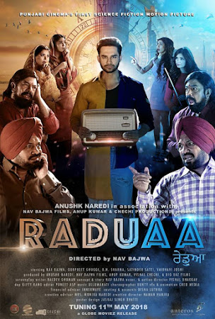 Poster Of Pollywood Movie Raduaa 2018 300MB DVDRip 480P Full Punjabi Movie