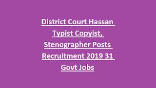 District Court Hassan Typist Copyist, Stenographer Posts Recruitment Notification 2019 31 Govt Jobs