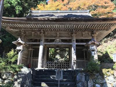 大悲山 峰定寺