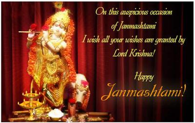 janmastami Hindi shayari with images